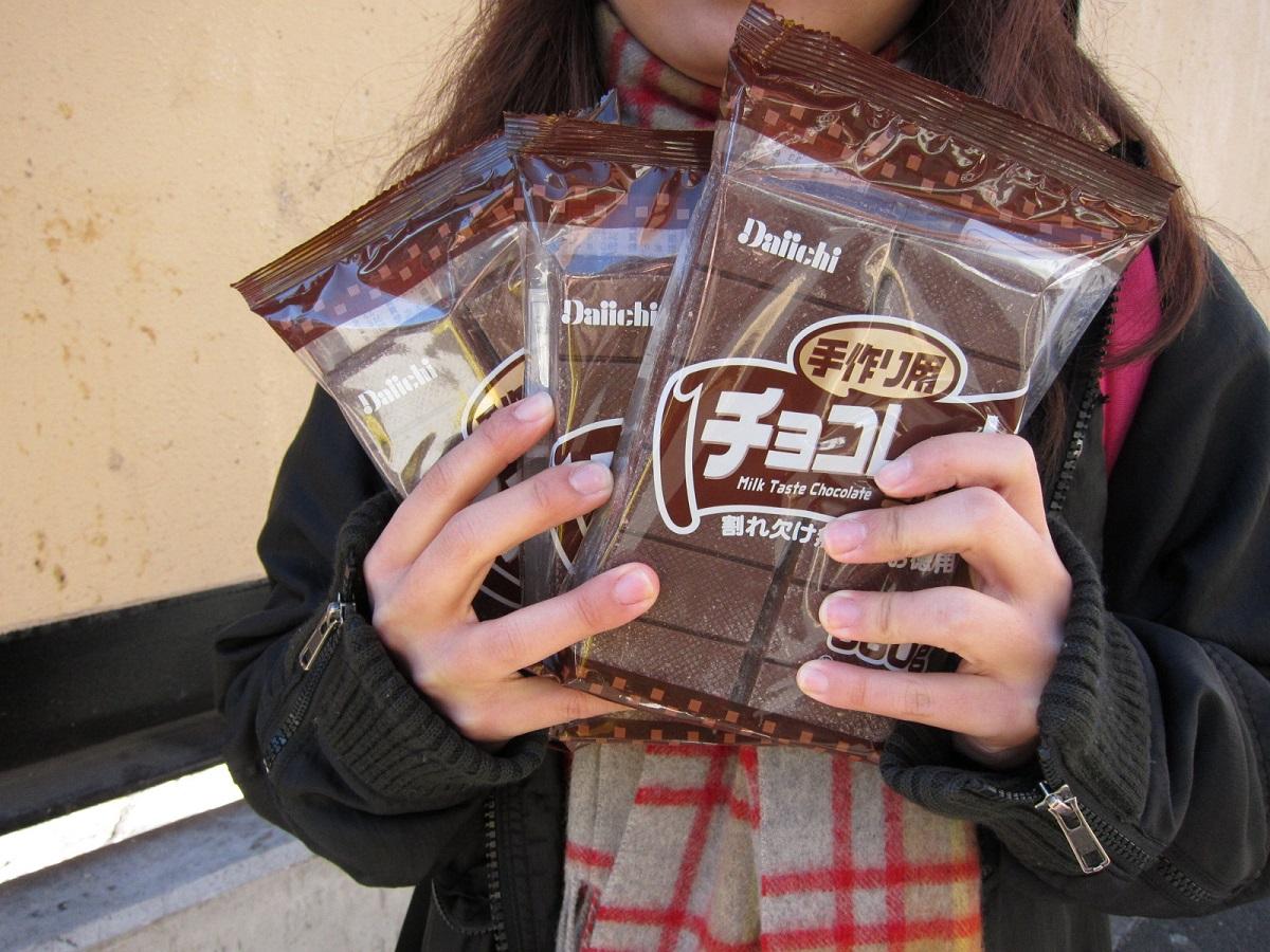チョコレートGET!