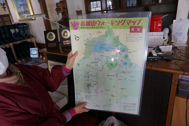赤城山ウォーキングマップ