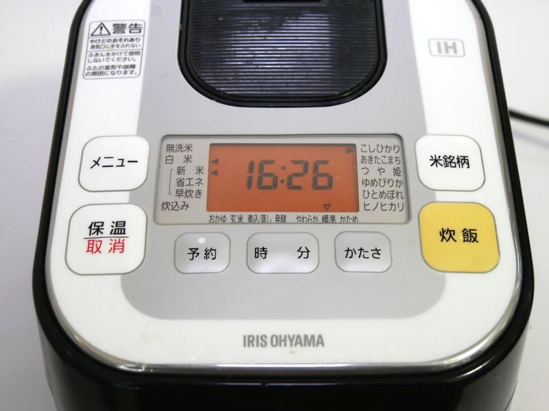 炊飯部分の表示画面。お米の銘柄に合わせて炊き分けができます