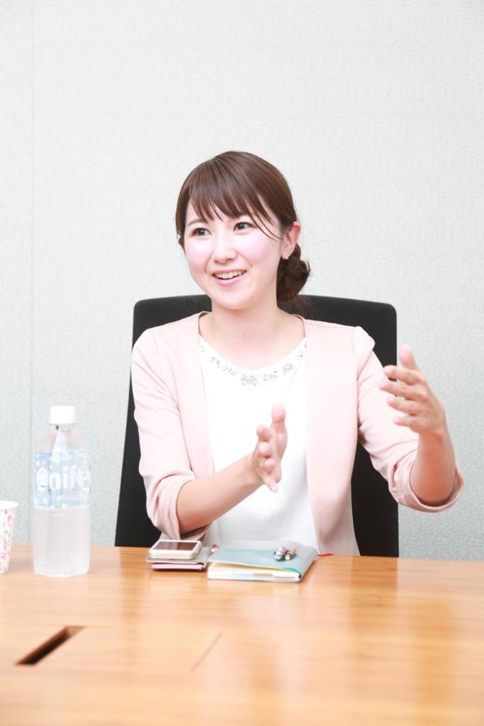 【おしごとりっすん】ニフティ株式会社・橋本静香さん