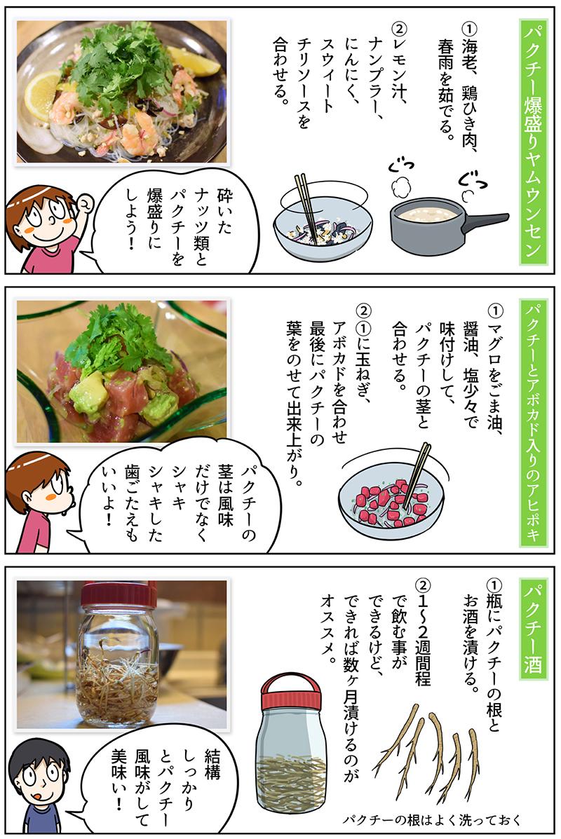 manga4p