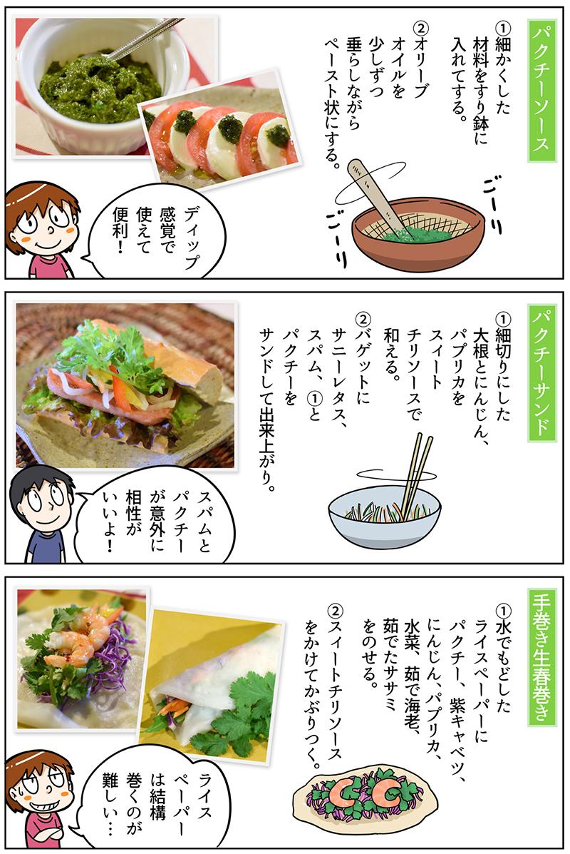 manga3p