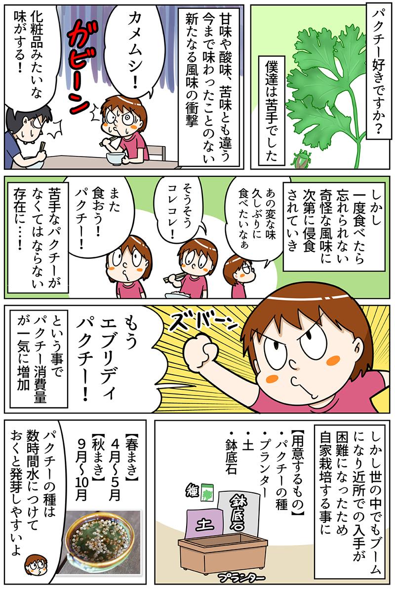 manga1p