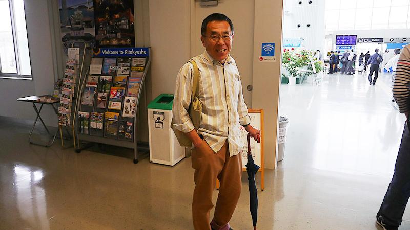 北九州空港へ! 父の地主和幸です!