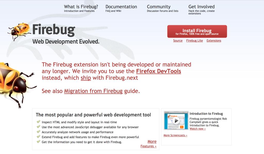Firebug公式サイト