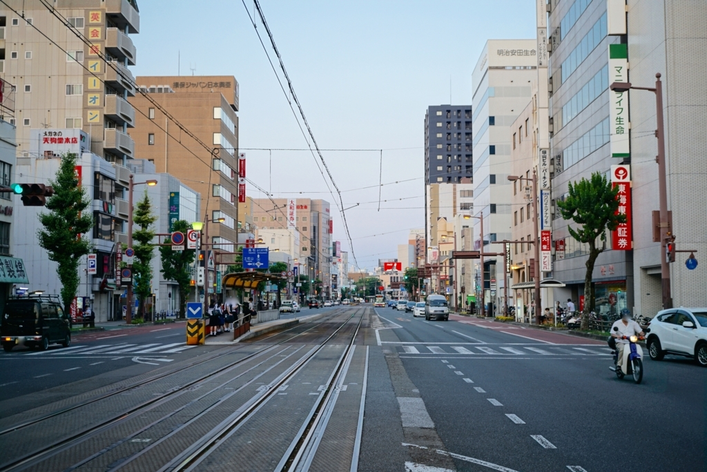 「高知市」の検索結果 - Yahoo!検索(画像)