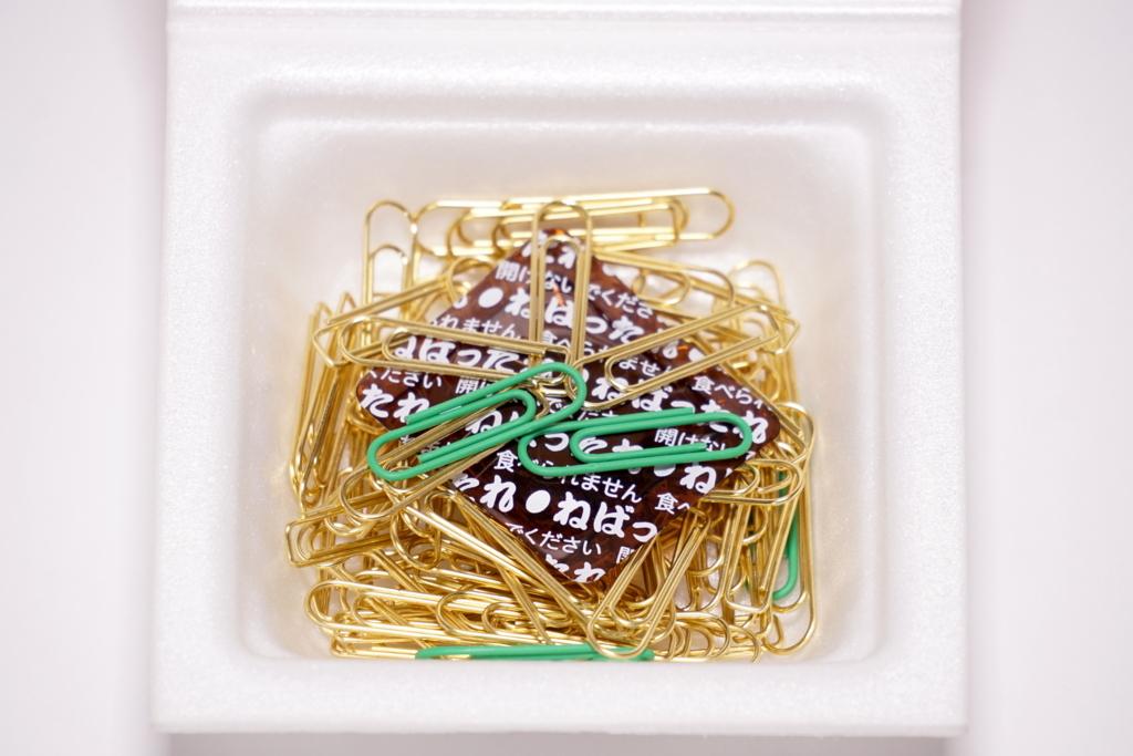 金色納豆くりっぷ