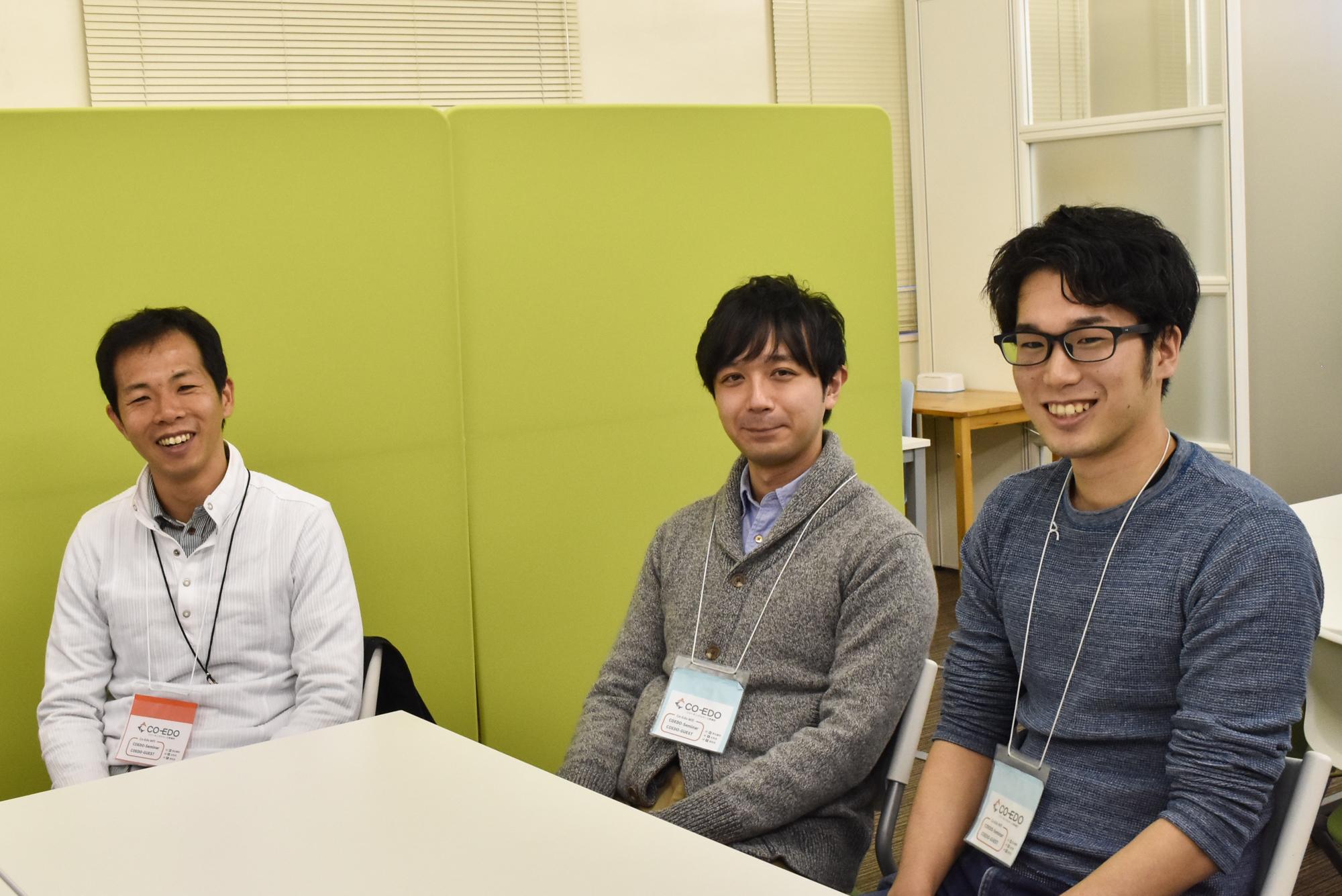 庄子さん(左)、鈴木さん(中)、石川さん(右)