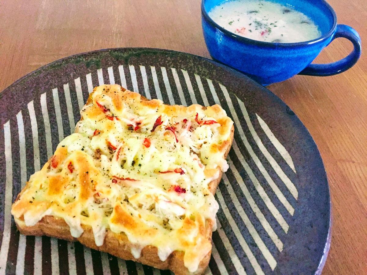カニチーズトースト&カニときのこのチャウダー