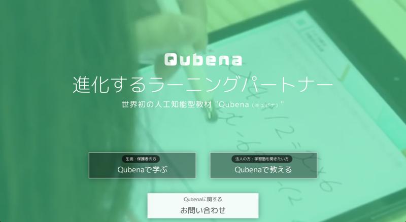 Qubena