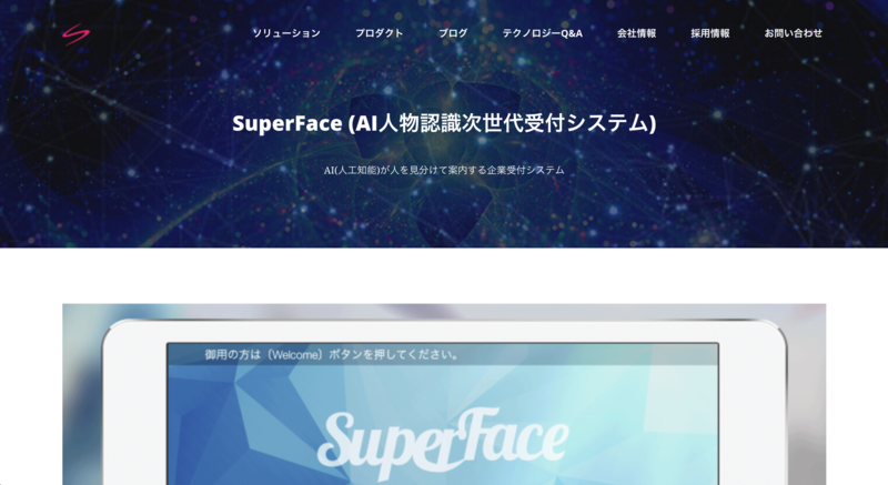 SuperFace
