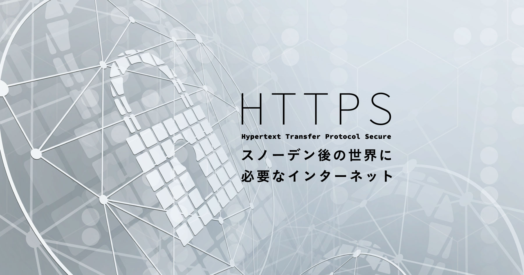 HTTPS: Hypertext Transfer Protocol Secure