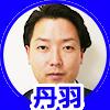 楽天買取「高く売れるドットコム」の丹羽さん