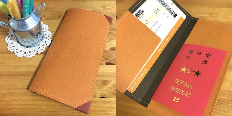 パスポートをモチーフにしたファンレター