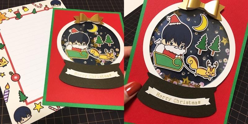 クリスマスカードを意識したファンレター