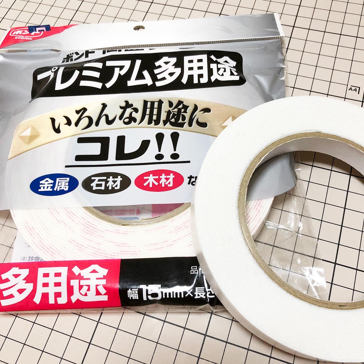 厚手タイプの両面テープ
