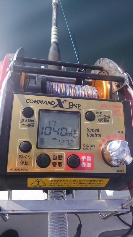 海底1,040mで深海釣り