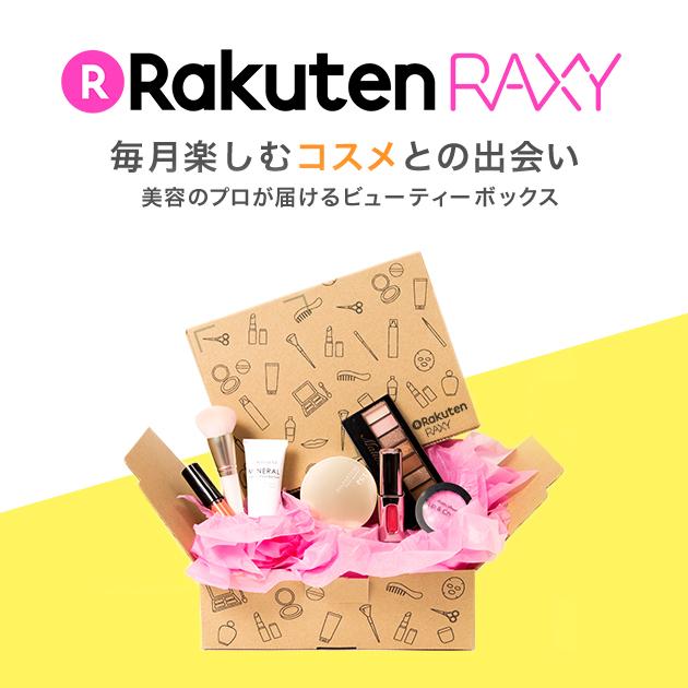 【楽天市場】 RAXY