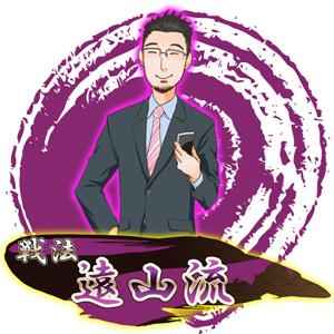 toyamayusuke