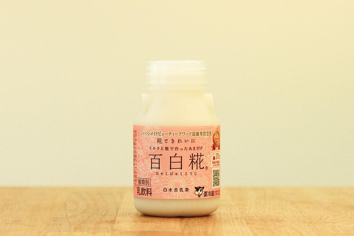 日本初の牛乳甘酒、百白糀