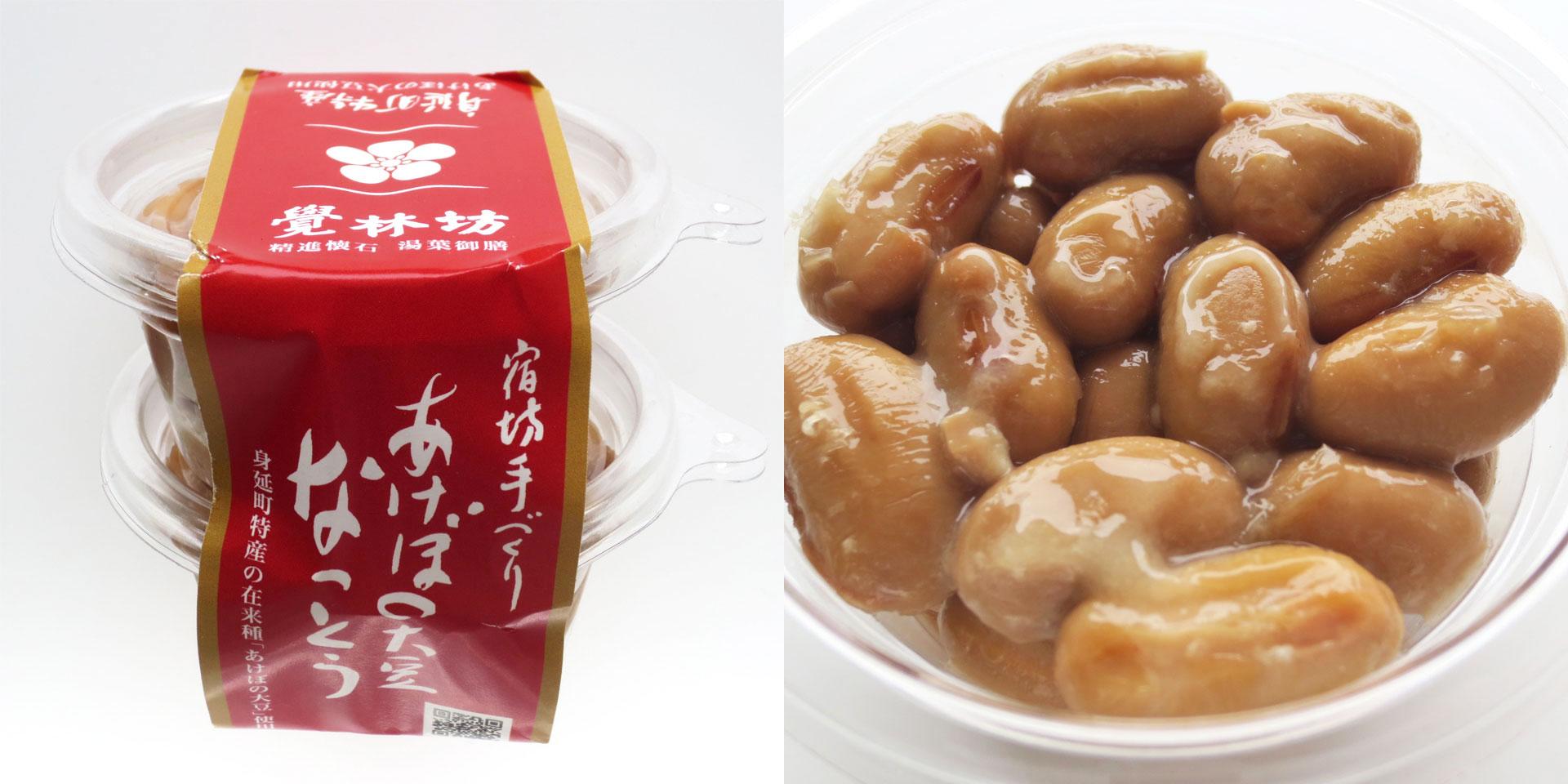 覚林坊「あけぼの大豆なっとう」
