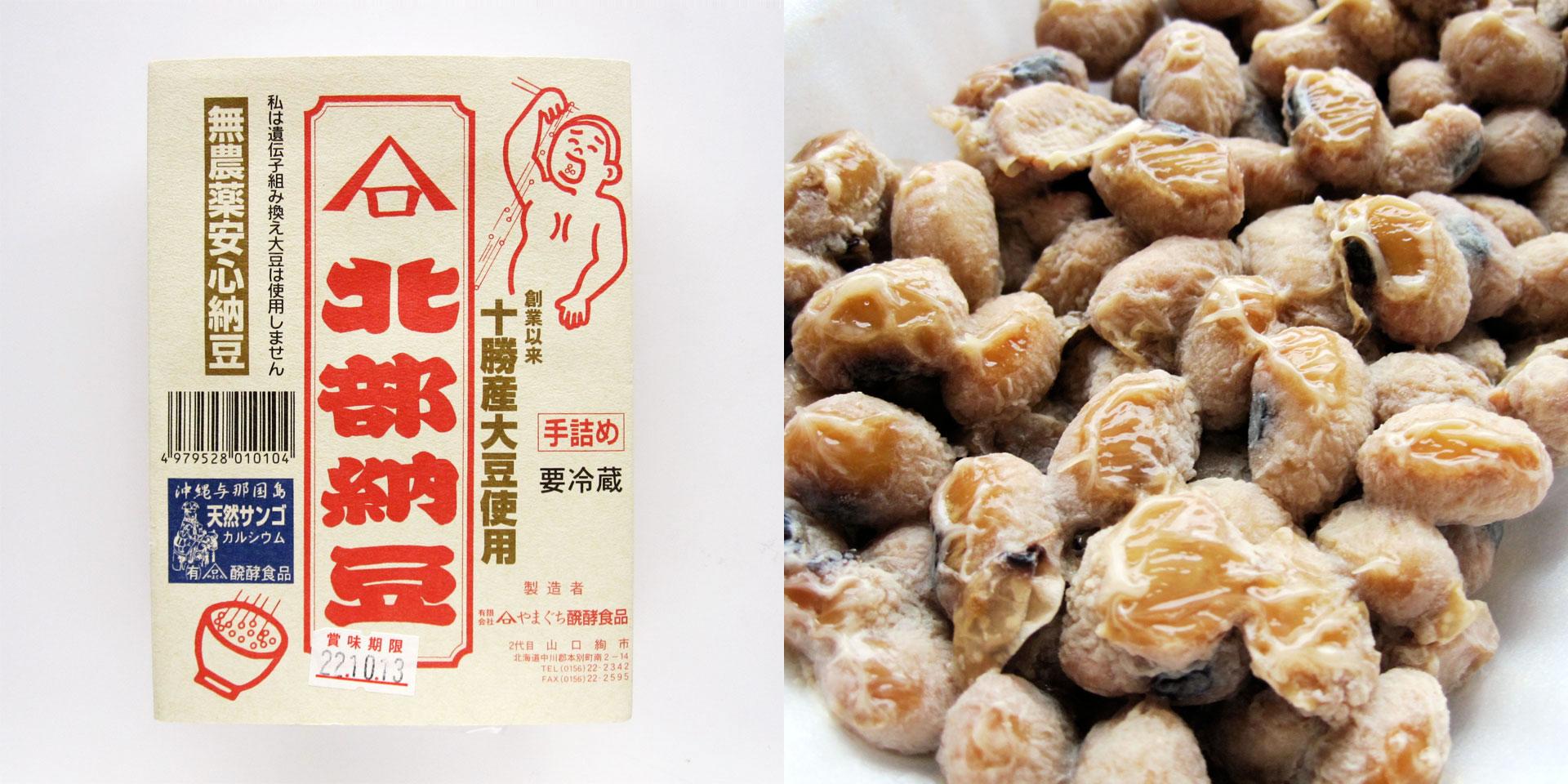 やまぐち醗酵食品「北部納豆」
