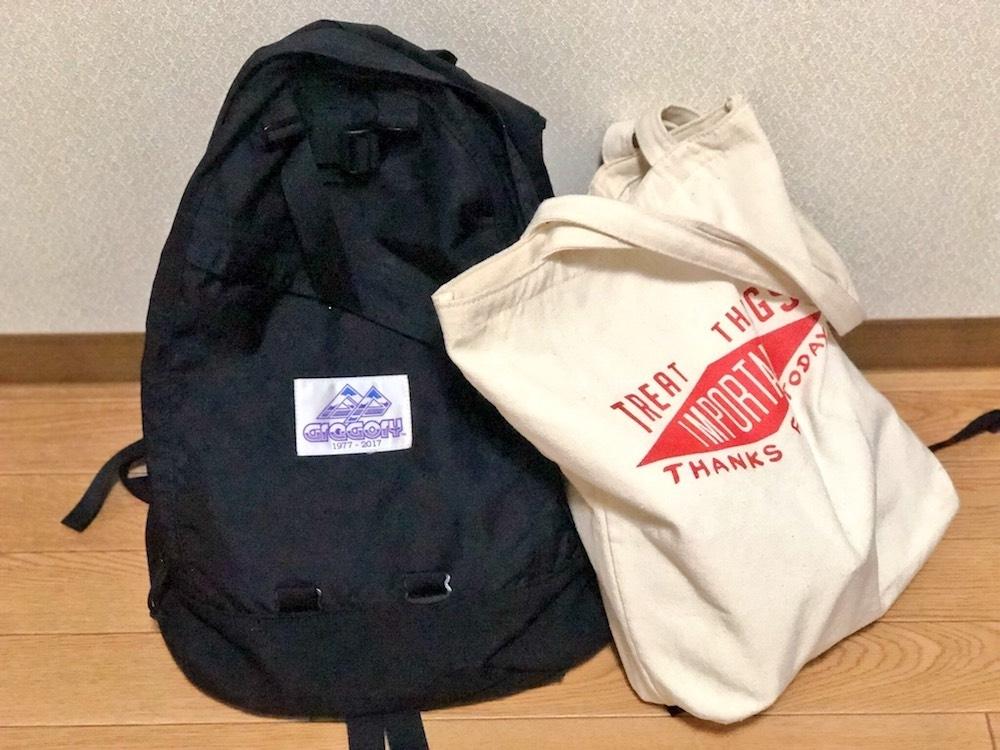 ジャニヲタ遠征術