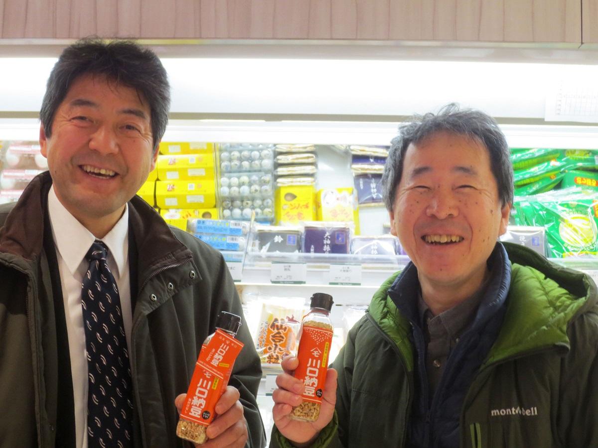 宮城県、川口納豆の社長と私