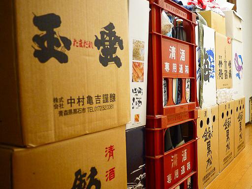 家の日本酒
