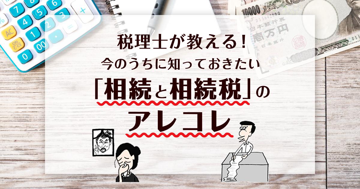 https://cdn-ak.f.st-hatena.com/images/fotolife/b/blog-media/20180704/20180704124245.jpg?1530675785