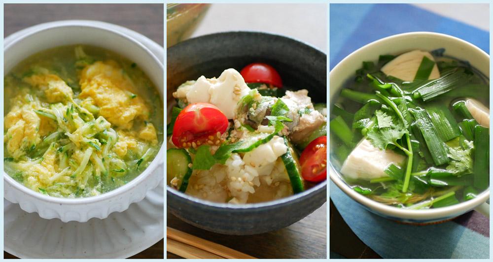 スープ作家・有賀薫がつくる、夏バテ気味の体にも嬉しい「一汁一飯」で大満足なスープレシピ