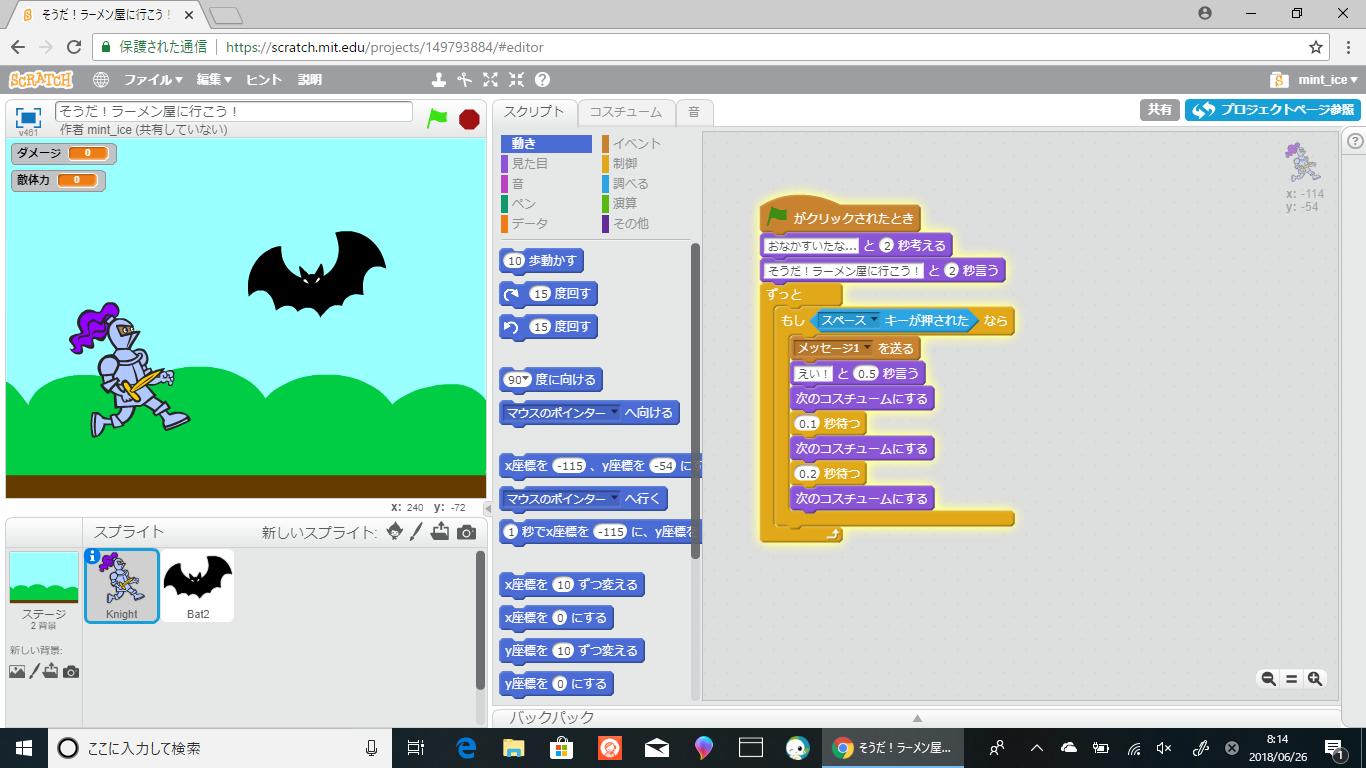 子ども向けビジュアルプログラミング環境の代表といえば、「Scratch」