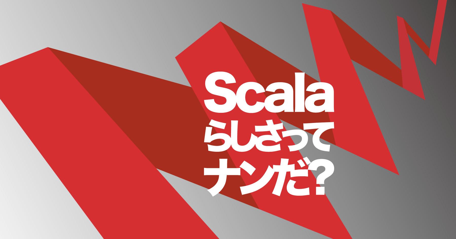 Scalla OGP