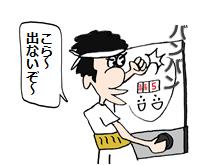 税理士おすすめの書籍