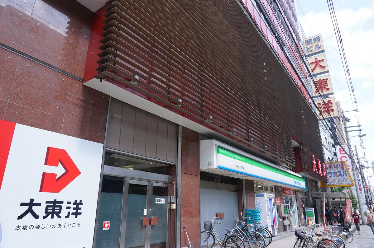 大阪、梅田にあるサウナ&カプセルホテル「大東洋」
