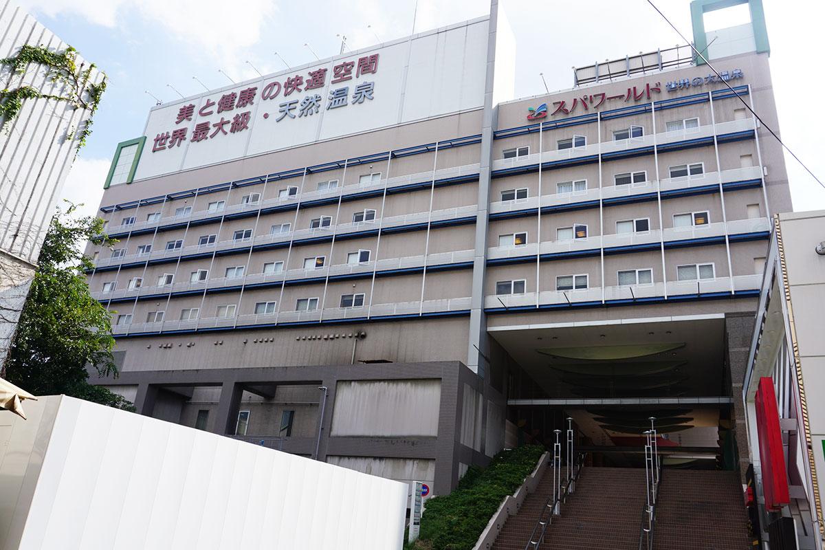 大阪 スパワールド 世界の大温泉-美と健康の24時間快適空間