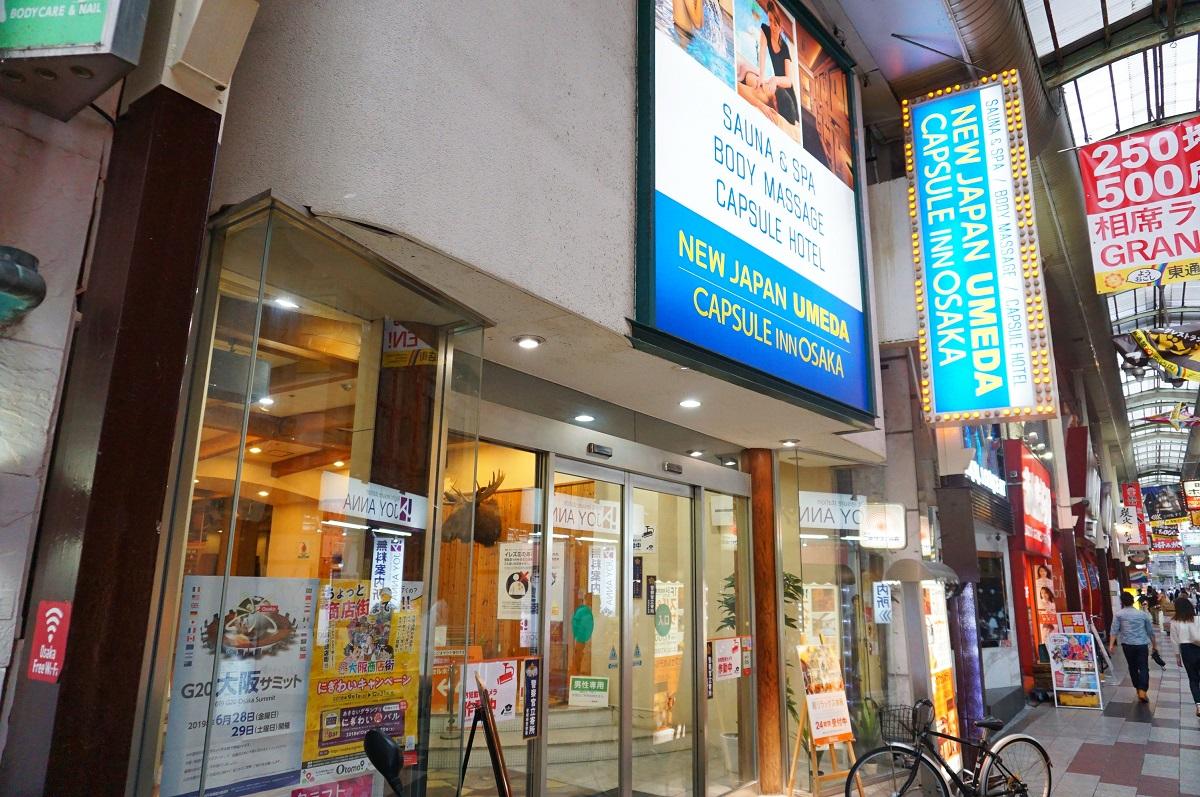 大阪、梅田にあるニュージャパン梅田店(男性専用)