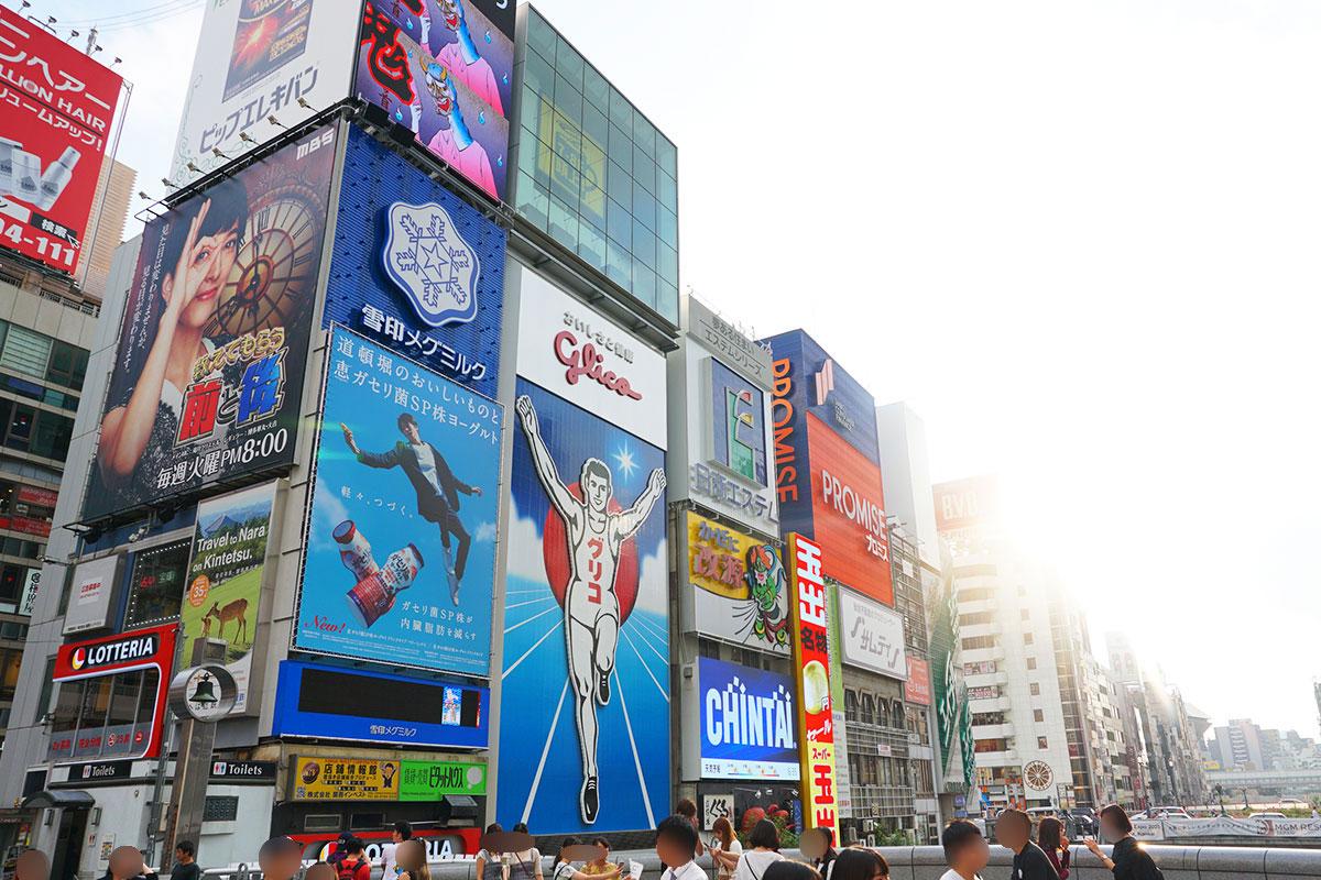 大阪、難波