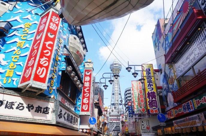 大阪、新世界