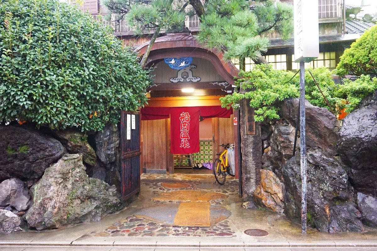 京都にある船岡温泉