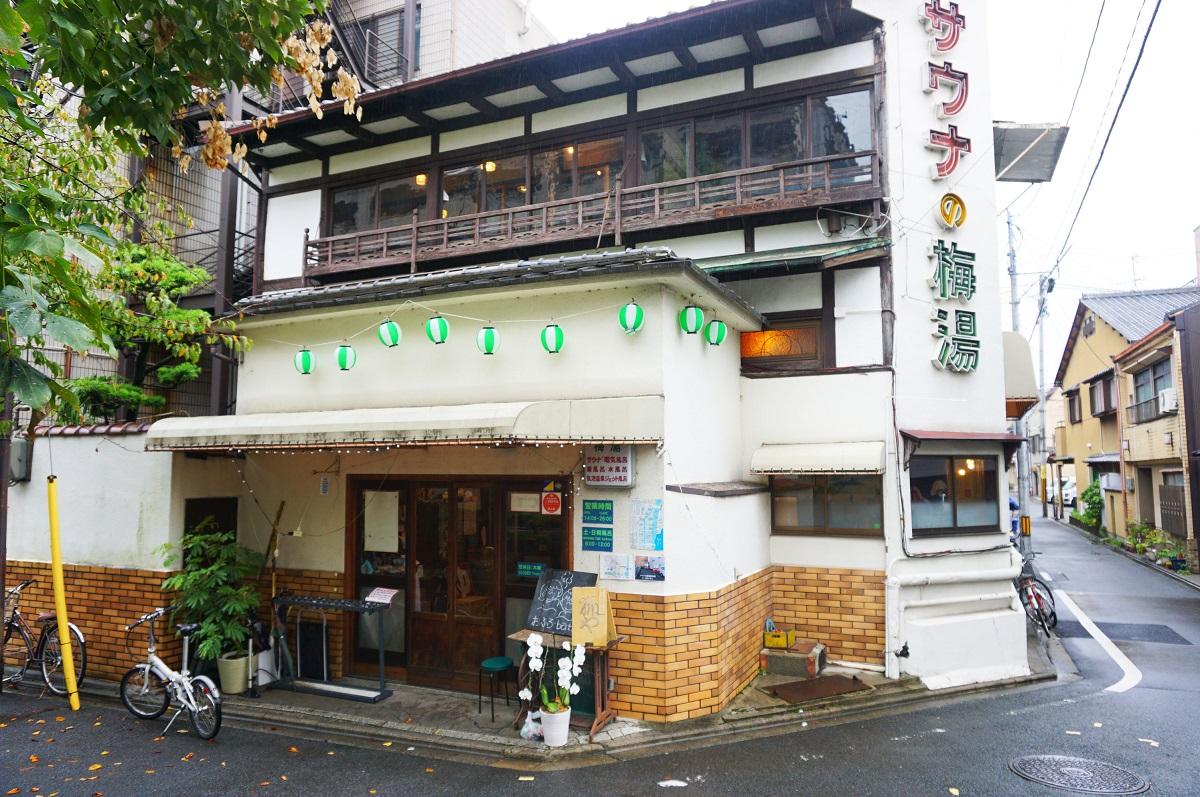 京都にあるサウナの梅湯