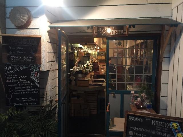 トレモリヤ 三軒茶屋