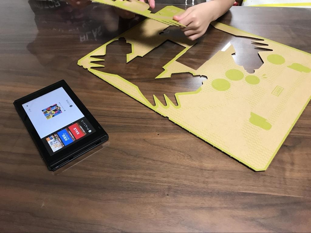 Nintendo Labo バラエティキット付属の専用ダンボールシートを使って制作する