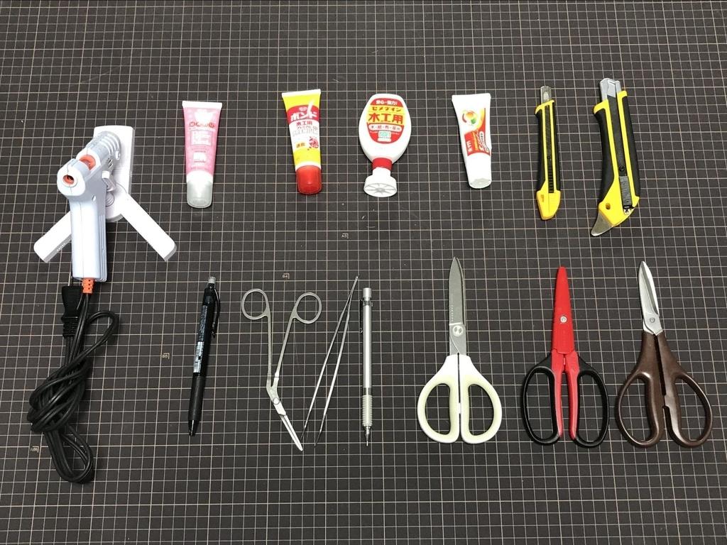 工作道具。ハサミ、カッター、カッターマット、ボンド、ピンセット、グルーガン(接着剤)、Nintendo Switch1台、ジョイコン2セット、Nintendo Labo バラエティキット