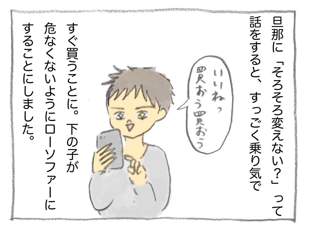 f:id:blog-media:20190123111522j:plain