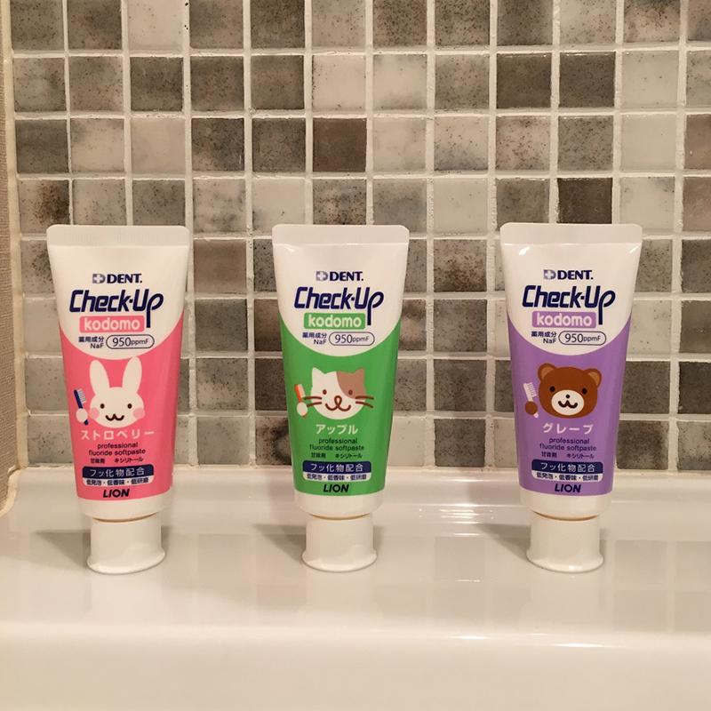 子供用歯磨き粉「ライオン チェックアップコドモ」