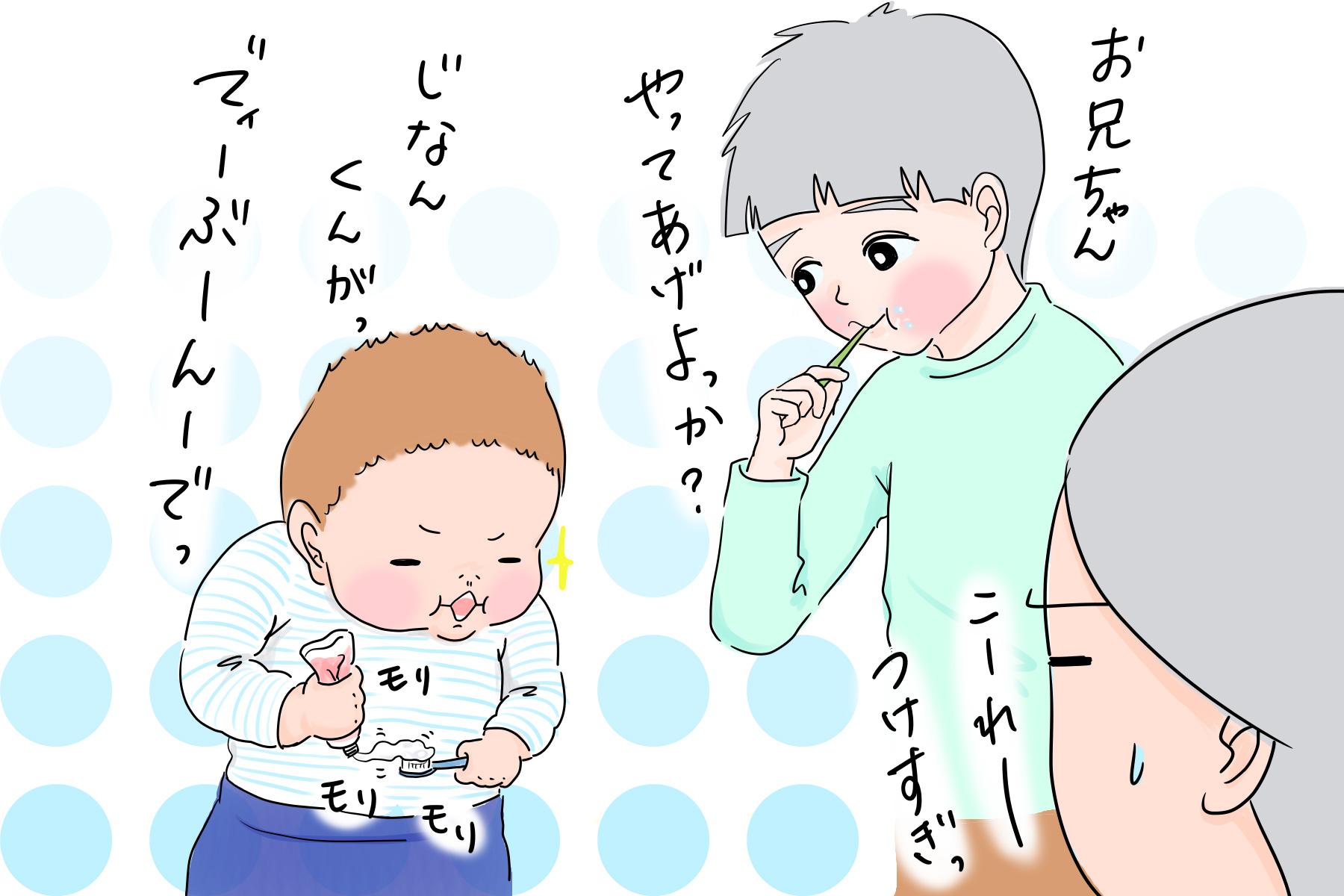 子供の歯磨きイヤイヤ問題に役立つ子供用歯磨き粉「ライオン チェックアップコドモ」