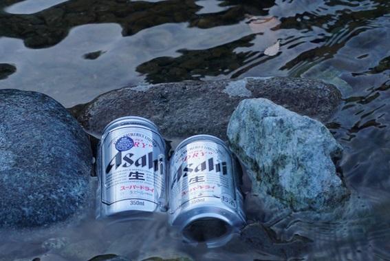 ヨッピーがソロキャンプに行ってみた。ビールを冷やす