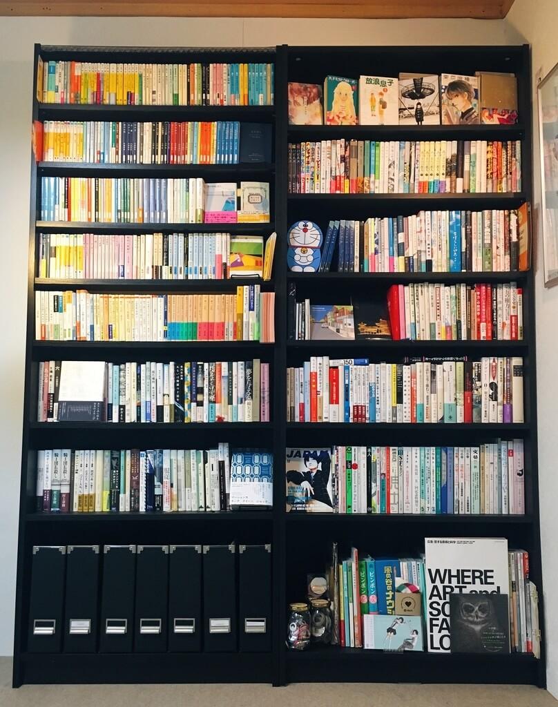 本を魅力的に見せるために「表紙が見える」ことを意識した本棚