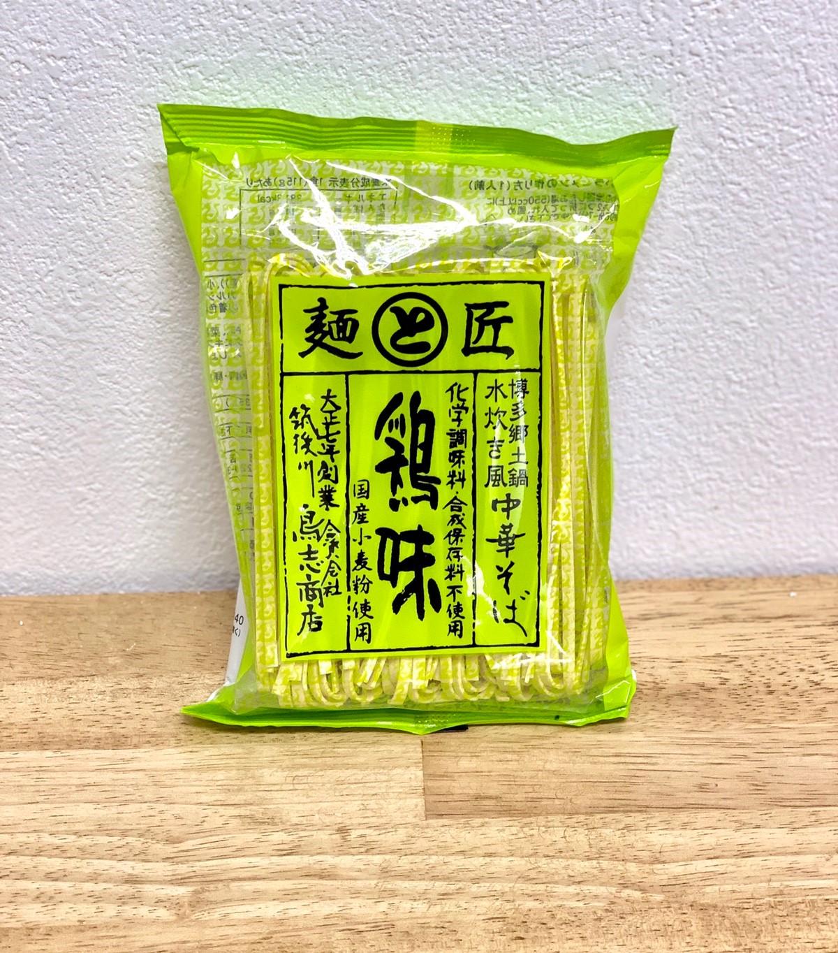 お取り寄せご当地ラーメン・福岡 『鳥志商店』の博多中華そば鶏味。ラーメン女子・森本聡子セレクト